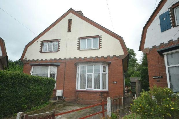 2 Bedrooms Semi Detached House for sale in Stratford Avenue, Grimsby