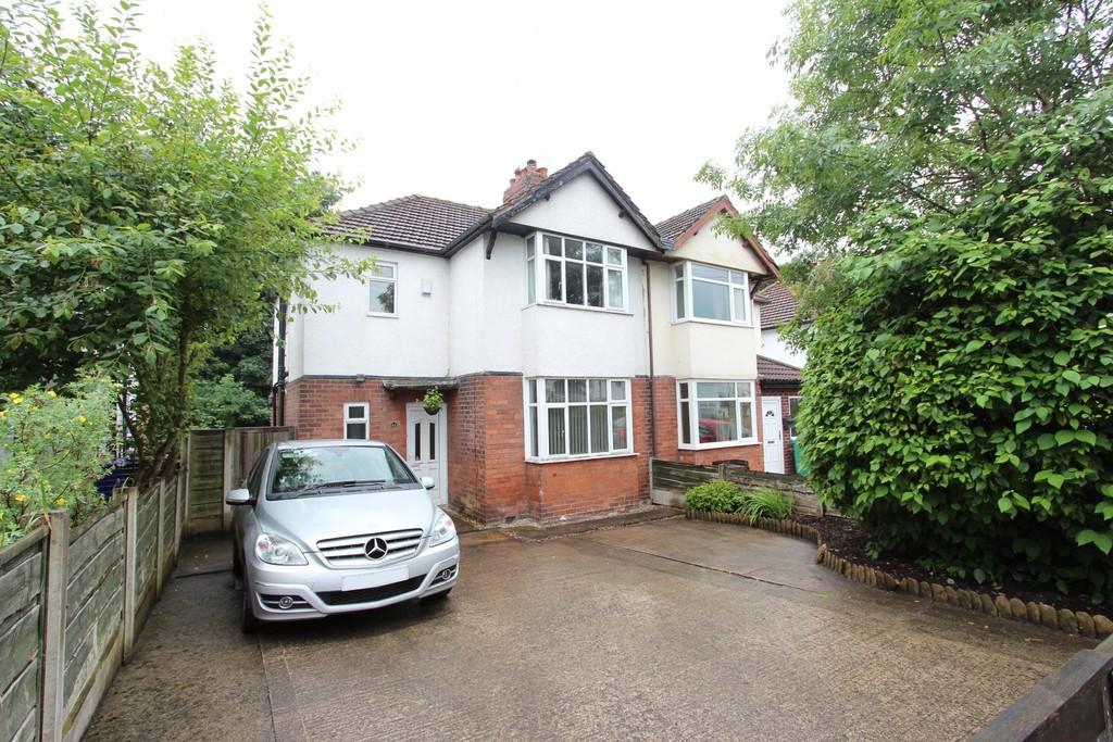 3 Bedrooms Semi Detached House for sale in Westdale Gardens, Burnage
