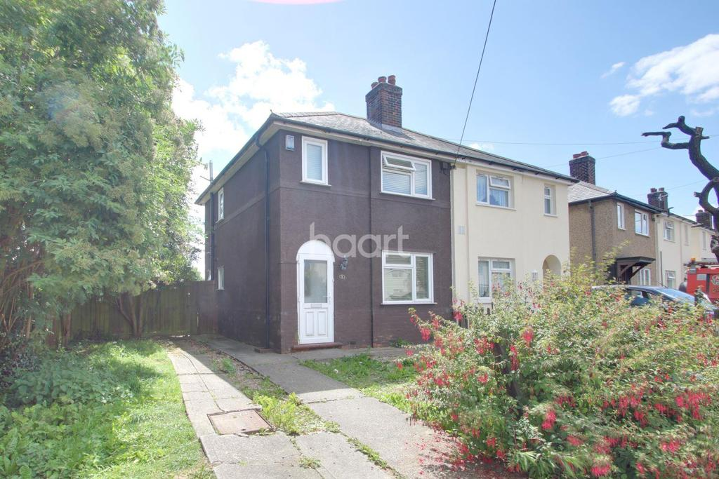 2 Bedrooms Semi Detached House for sale in Howard Close, Braintree