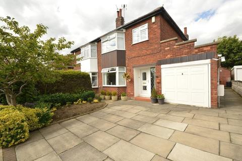 3 bedroom semi-detached house for sale - Kirkwood Drive, Cookridge, Leeds