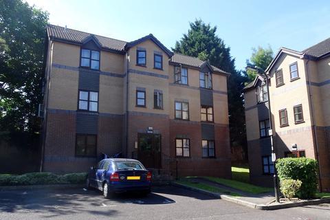 2 bedroom ground floor flat for sale - Shirley, Southampton