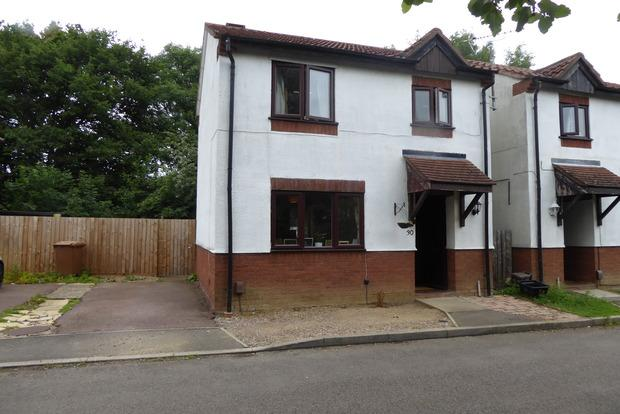 2 Bedrooms Detached House for sale in Mallard Close, West Hunsbury, Northampton, NN4