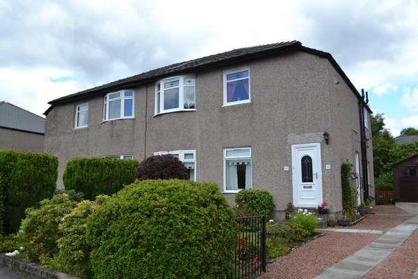 2 Bedrooms Flat for sale in 43 Castlemilk Crescent, Glasgow, G44 5PJ