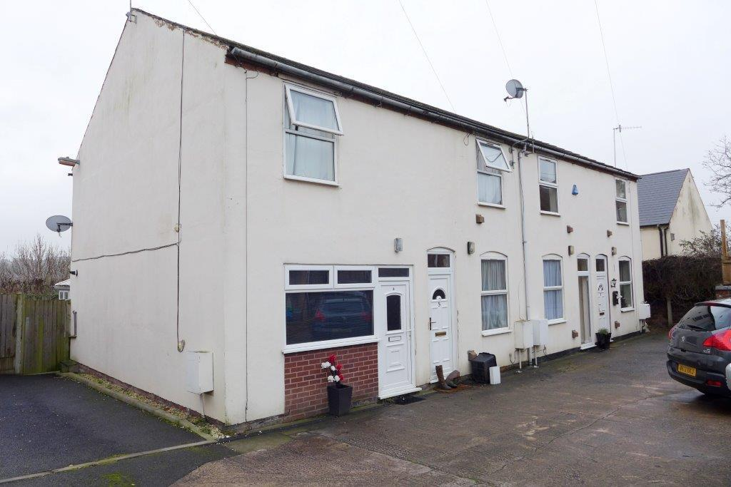 2 Bedrooms End Of Terrace House for sale in New Street, Quarry Bank, Brierley Hill