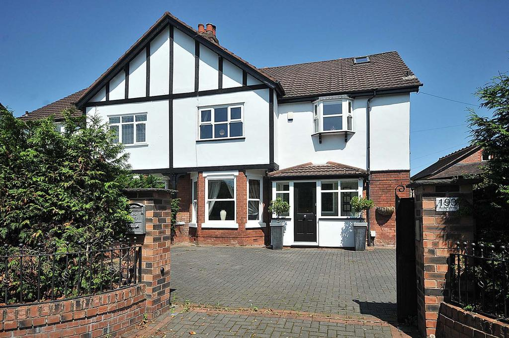6 Bedrooms Semi Detached House for sale in Ridge Tower, 193, Hale Road