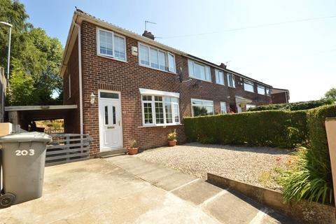 3 bedroom semi-detached house for sale - Vesper Road, Kirkstall, Leeds