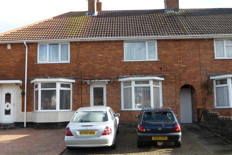 1 bedroom terraced house to rent - Ashbrook Road