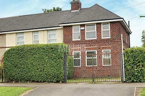 3 bedroom end of terrace house for sale - Beck Road, Shiregreen