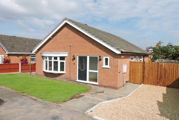 2 Bedrooms Bungalow for sale in Dormy Close, Radcliffe-on-Trent, Nottingham, NG12