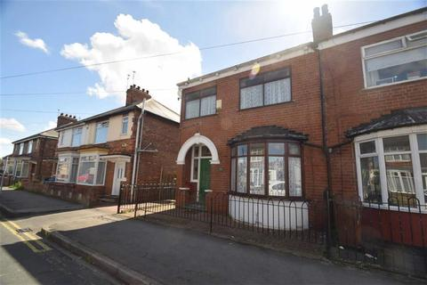 3 bedroom end of terrace house for sale - Aberdeen Street, Hull, East Yorkshire, HU9
