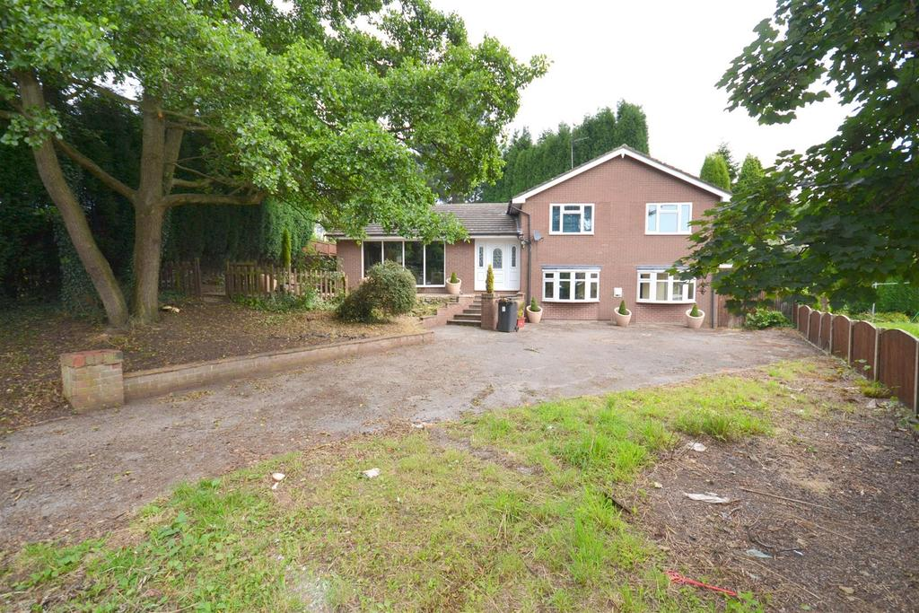 5 Bedrooms Detached House for sale in Crewe Road, Madeley Heath, Crewe