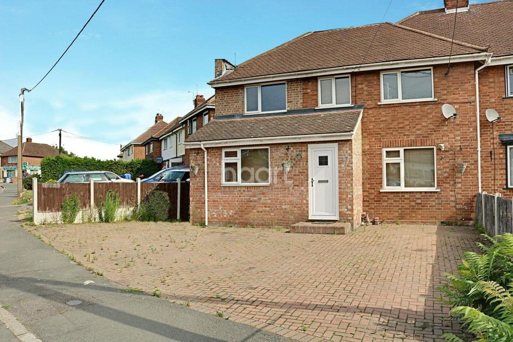 4 Bedrooms Semi Detached House for sale in Challis Lane, Braintree