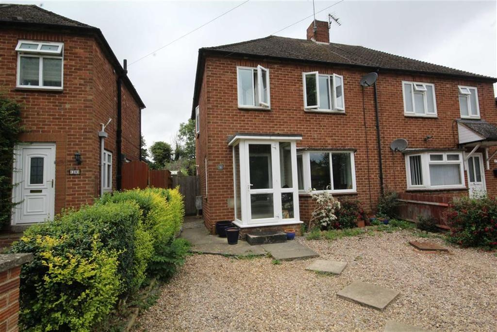 2 Bedrooms Semi Detached House for sale in Sandford Green, Banbury, Oxon, OX16
