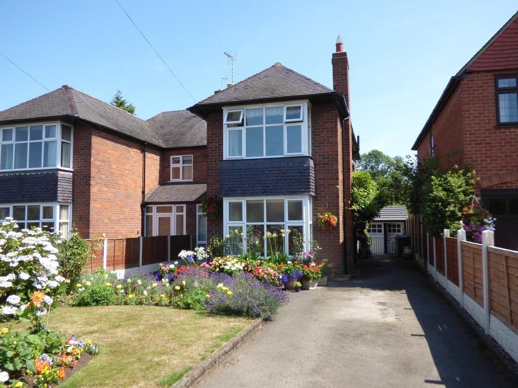 3 Bedrooms Semi Detached House for sale in Kingsmead, Francis Green Lane, Penkridge, ST19 5HE