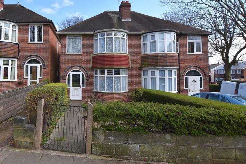 2 Bedrooms Semi Detached House for sale in Wolverhampton Road South, Quinton, Birmingham
