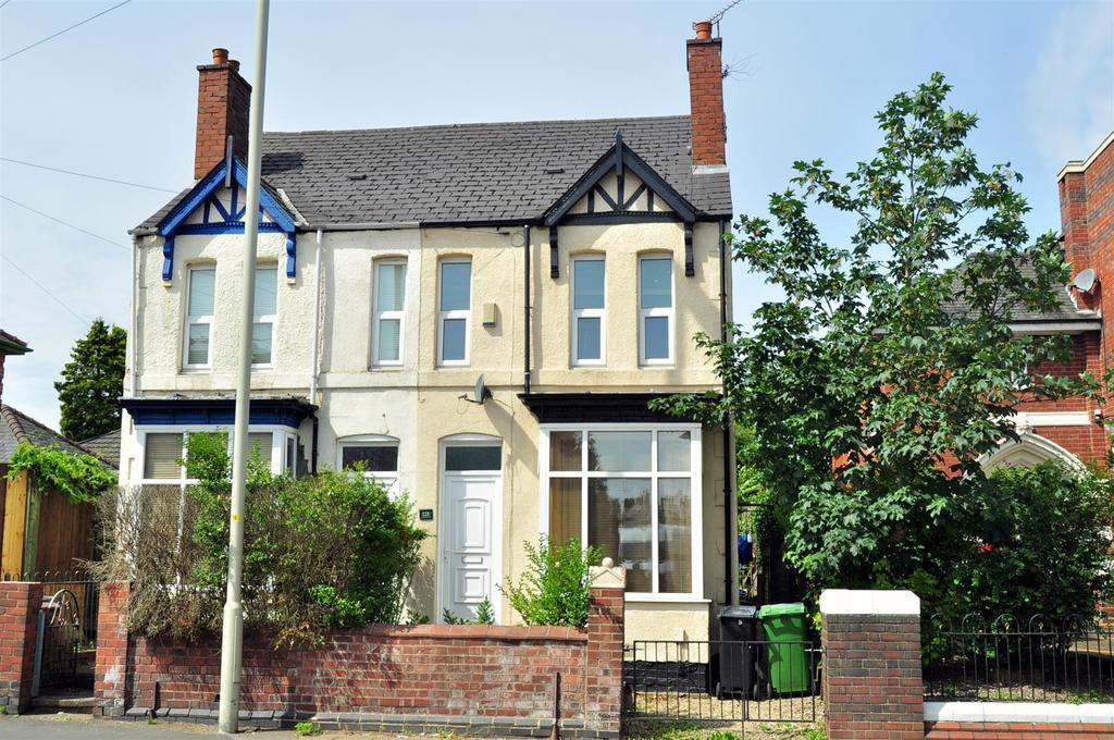 2 Bedrooms Semi Detached House for sale in Long Lane, Halesowen