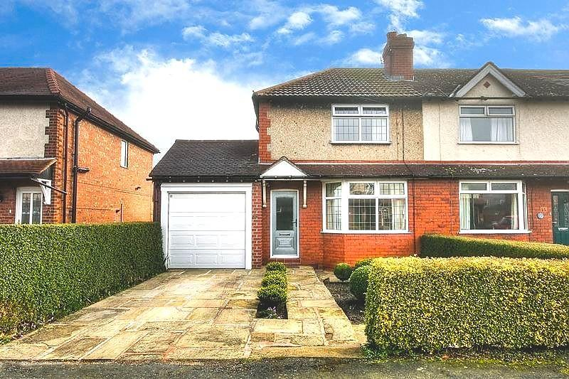 2 Bedrooms Semi Detached House for sale in Acacia Avenue, Knutsford