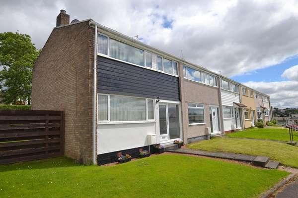 3 Bedrooms End Of Terrace House for sale in 98 Windward Road, Westwood, East Kilbride, G75 8NP