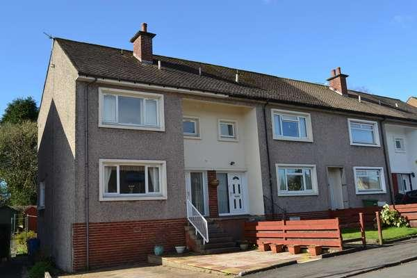 3 Bedrooms End Of Terrace House for sale in 39 Hilton Road, Milngavie, Glasgow, G62 7DN