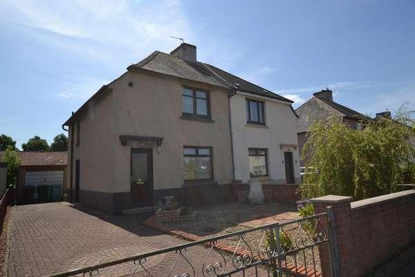 2 Bedrooms Semi-detached Villa House for sale in 5 Lynnburn Avenue, Hatonrigg, Bellshill, ML4 3EL