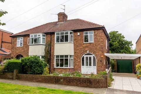 3 bedroom semi-detached house for sale - Hunters Way, Dringhouses, YORK