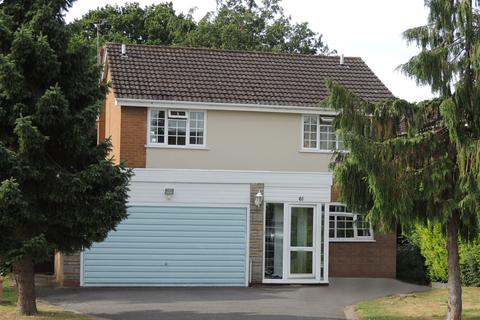 4 bedroom detached house for sale - Copt Heath Drive, Knowle, Solihull