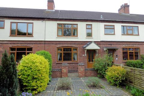 2 bedroom terraced house to rent - Norman Terrace, Claymills