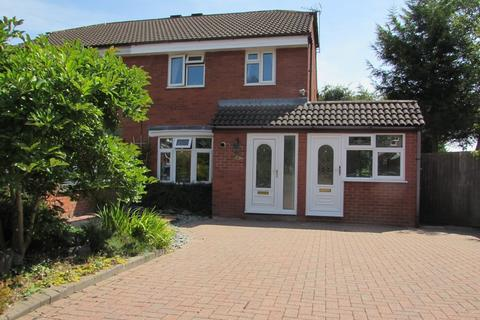 3 bedroom semi-detached house for sale - Markham Crescent, Solihull