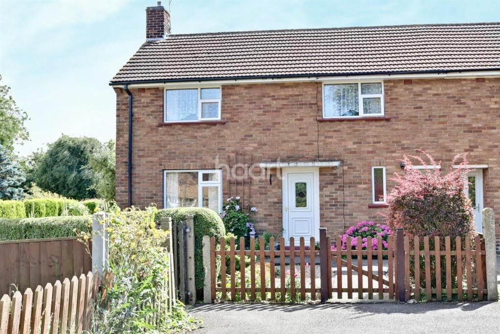 3 Bedrooms End Of Terrace House for sale in Hoe View Road, Cropwell Bishop Nottinghamshire
