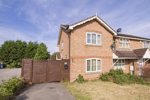 2 bedroom end of terrace house for sale - ROSEHEATH CLOSE, SUNNYHILL.