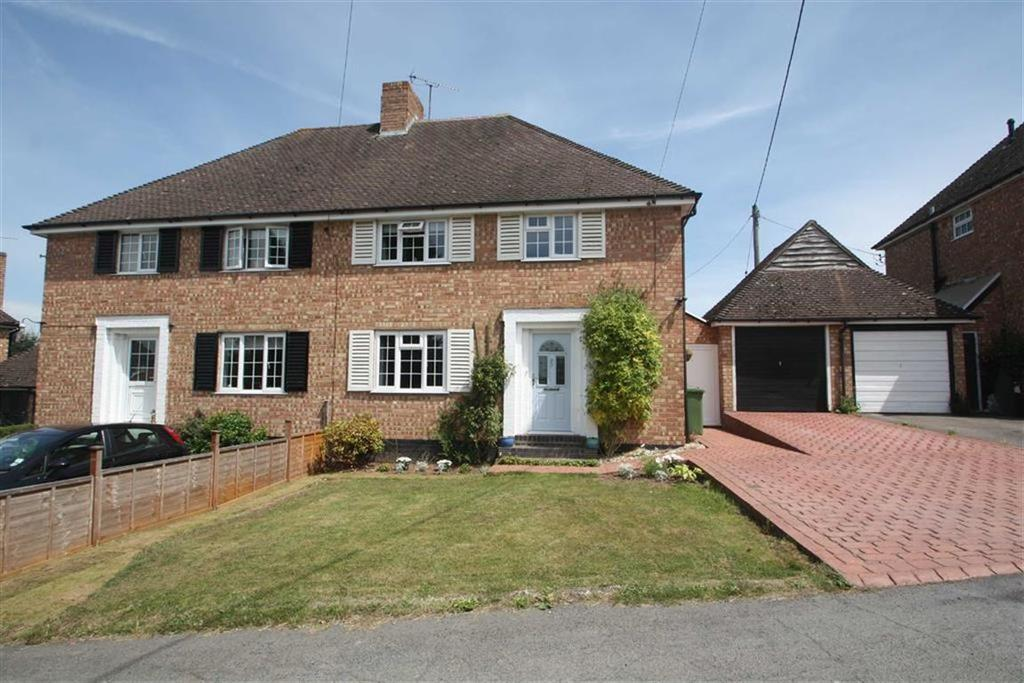 3 Bedrooms Semi Detached House for sale in Orchard Close, HOLMER, Holmer, Hereford