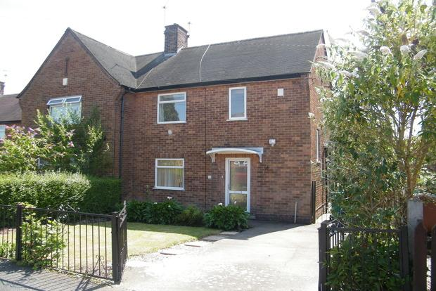 3 Bedrooms Semi Detached House for sale in Rushford Drive, Nottingham, NG8