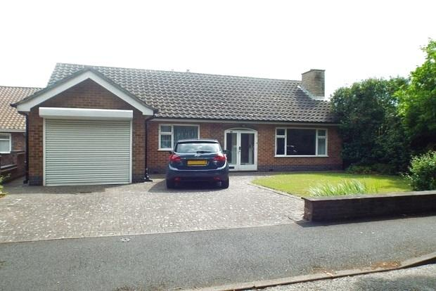 2 Bedrooms Detached Bungalow for sale in Wollaton Road, Nottingham, NG8