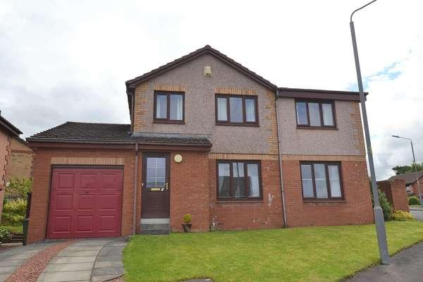 5 Bedrooms Detached House for sale in 7 Mardale, Stewartfield, East Kilbride, G74 4ND