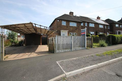 3 bedroom end of terrace house for sale - Spinkhill Road, Woodthorpe, S13