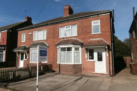 3 bedroom semi-detached house for sale - Calvert Lane, Hull