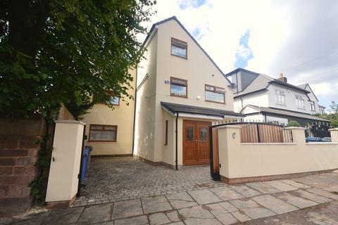 5 bedroom detached house for sale - Druidsville Road, Calderstone