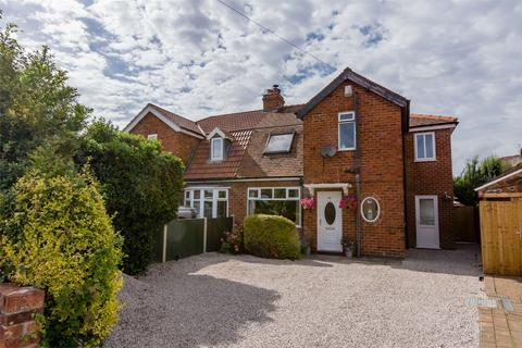 3 bedroom semi-detached house for sale - Queenswood Grove, Holgate, YORK