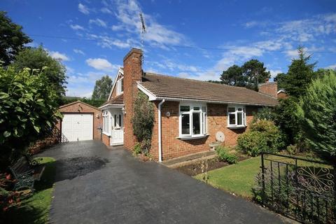 2 bedroom semi-detached bungalow for sale - SCHOOL LANE, CHELLASTON