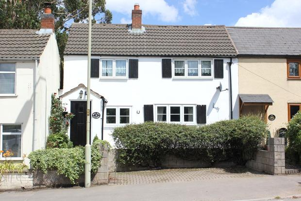 2 Bedrooms Cottage House for sale in Mill Hill, Enderby, Leicester, LE19