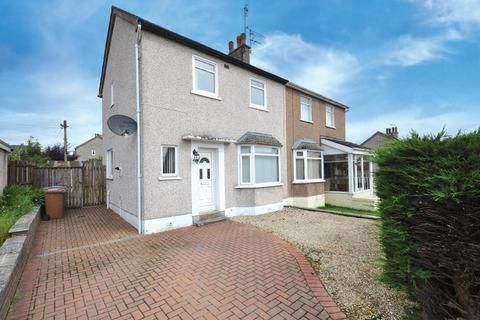 2 bedroom semi-detached villa for sale - 40 Craighlaw Avenue, Waterfoot, G76 0EZ