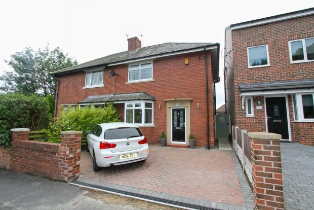 2 Bedrooms Semi Detached House for sale in Rectory Road St Helens