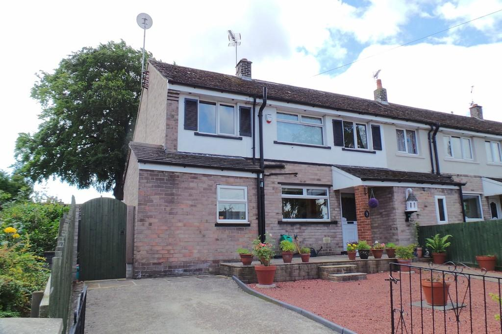 3 Bedrooms End Of Terrace House for sale in 5 Holly Road, Boston Spa, LS23 6NT