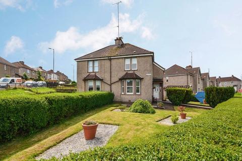 2 bedroom semi-detached house for sale - Bogside Road, Kilsyth