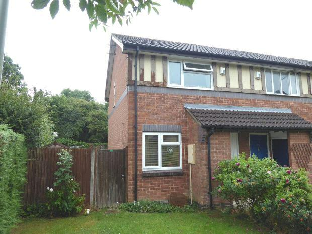 2 Bedrooms End Of Terrace House for sale in Canterbury Close, Banbury