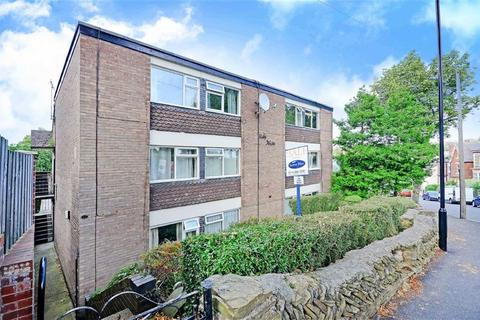 1 bedroom flat for sale - Flat 11, Ruby House, 42 Carfield Avenue, Sheffield, S8