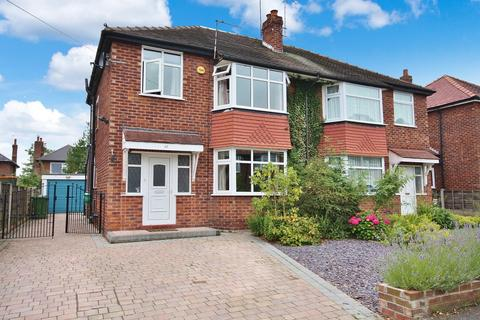 3 bedroom semi-detached house for sale - Marlow Drive, Handforth