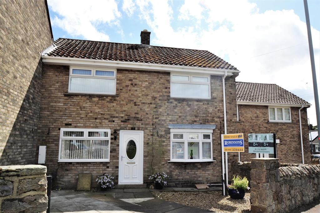 3 Bedrooms Terraced House for sale in Front Street, Kirk Merrington
