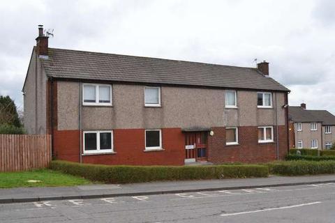 1 bedroom flat for sale - 96 Merkland Drive, Kirkintilloch, Glasgow, G66 3SJ