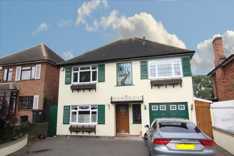 4 bedroom detached house for sale - The Boulevard, Sutton Coldfield, B73 5JE
